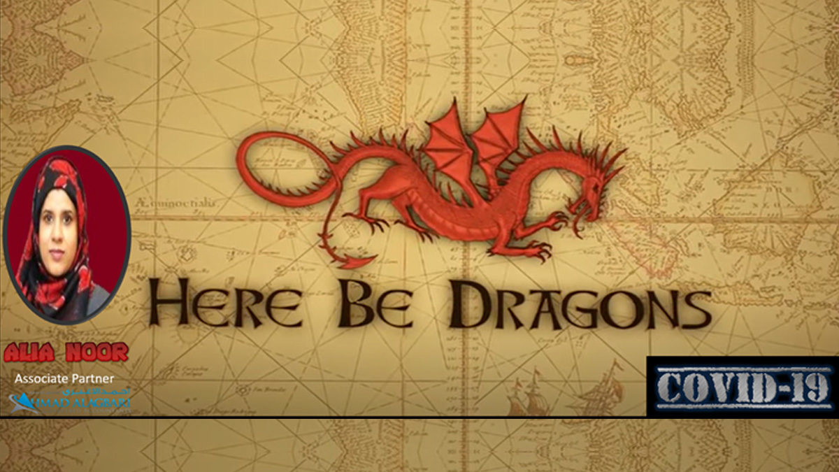 "Internal Auditor's Navigation COVID-19- ""Here Be Dragon"""